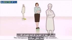 این ویدیو را فقط زنان بالای 50 سال ببینند!