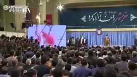 """اجرای سرود """"ارغوان"""" درباره شهدای مدافع حرم در حضور رهبر انقلاب"""