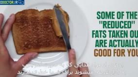 غذاهایی که فکر می کنید سالم اند اما برای بدنتان مضرند.