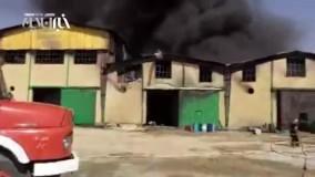 آتشسوزی گسترده در شهرک صنعتی سالاریه ورامین