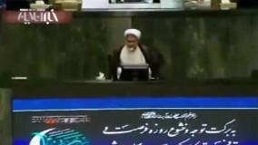 وقتی نماینده مجلس، همکارش را همسر خطاب کرد؛ شوخی علی لاریجانی را ببینید