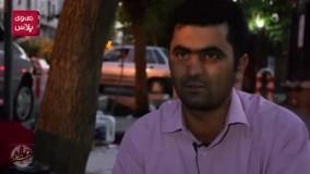 حمله فیزیکی خانم مسن در ونک به بازیگر سریال های ماه رمضان تلویزیون
