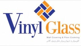 کف پوش و دیوارپوش وینیل گلاس vinyl glass