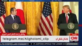 شوخی کمیدین ایرانی با ترامپ