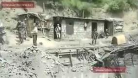 فیلم معدن چيان آزاد شهر