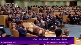 روحانی: اگر اخلاق یاد بگیریم، پشت تریبون آبروی مردم را نمیبریم   دنیا همین دو هفته نیست!