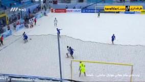 خلاصه بازی ایران 5-3 ایتالیا