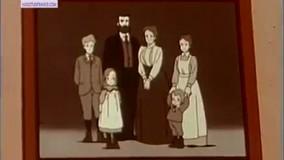 کارتون خانواده دکتر ارنست قسمت اول