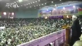 واکنش روحانی به چند اخلالگر در سخنرانیش در کرمانشاه