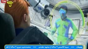 کارتون تندرها به پیش - فصل 1 - قسمت 11 - دوبله فارسی