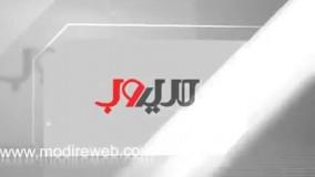 نظر جناب آقای مهدی سعیدی درباره خدمات آرمانیک و مدیروب