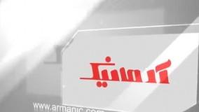 نظر جناب آقای علی اصغر جزینی درباره خدمات آرمانیک و مدیروب