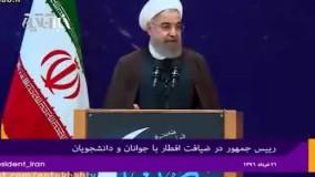 روحانی: تکیه بر گذشته نمیتواند ما را در دنیای رقابتها پیش براند