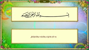 سوره حمد - ترتیل قرآن با صدای قاری نوجوان یوسف کالو علی
