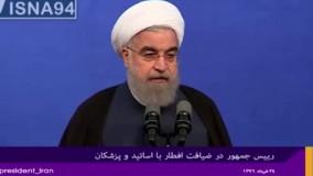 روحانی: انتخابات، هدیه دنیای غرب نیست