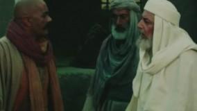 سریال امام علی 1