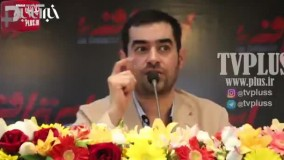 شهاب حسینی: علی نصیریان از استثناهای بازیگری در دنیاست