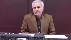 دکتر حسن عباسی: گوش ها سنگین و قلب ها قسی از مال حرام