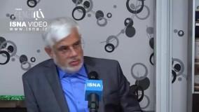 آیا شهردار تهران از لیست ٢١ نفره شورای شهر انتخاب میشود؟ | عارف پاسخ داد