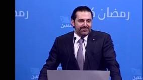 خواستگاری تو کشور لبنان این شکلیه !