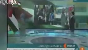 ترجمه اشتباه دعای روز بیست و نهم ماه رمضان توسط خبرنگار شبکه خبر