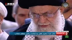 نماز عید فطر به امامت مقام رهبری