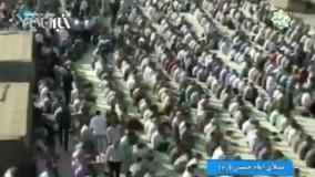 اشعار   میثم مطیعی در نماز عید فطر