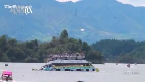 غرق شدن کشتی تفریحی با 150 مسافر در کلمبیا