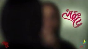 دانلود رایگان قسمت 13 سریال عاشقانه
