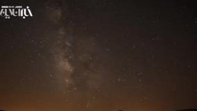 تایم لپس دیدنی از کهکشان راه شیری و ستاره قطبی در آسمان قم