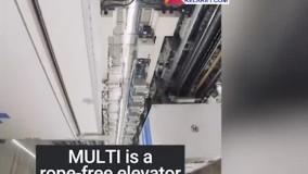 آسانسور جالب با قابلیت حرکت در جهت های مختلف!