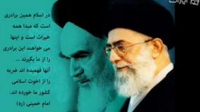نفاق بین مسلمانان