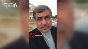 واکنش علی جنتی به شعرخوانی جنجالی عید فطر