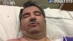 حمله یک بیمار روانی به پزشک تبریزی با چاقو