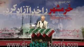 دلیل توهین به امام نقی