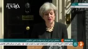 اظهارات ترزا می درباره حوادث تروریستی شب گذشته لندن