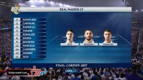 فینال لیگ قهرمانان: یوونتوس 1-4 ریال مادرید