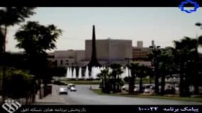 مستند سوریه قسمت اول