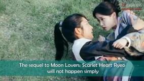 پیش نمایش فصل 2 سریال عاشقان ماه Moon Lovers: Scarlet Heart Ryeo