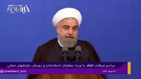 روحانی: نمی پذیریم هر کسی بخواهد با قانون و سلیقه خود با زندگی مردم بازی کند