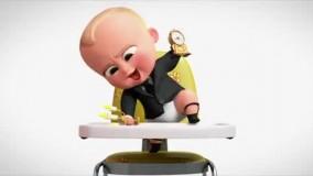 بچه رییس (2017) -- تریلر 2# انیمیشن سینمایی