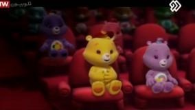 فیلم سینمایی خرس های مهربون بادوبله فارسی