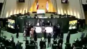 صدای تیراندازی شدید در مجلس شورای اسلامی