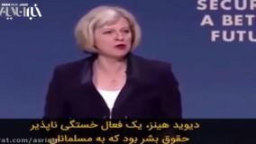 ترزا می: آنان خود را حکومت اسلامی مینامند، این ایدیولوژی نفرتانگیز هیچ ربطی به اسلام واقعی ندارد