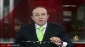 سخنان شنیدنی مجری الجزیره قطر خطاب به اعراب