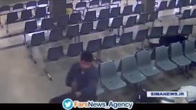 فیلم کشته شدن مردم در سالن انتظار مجلس