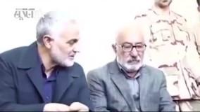 دیدار سرلشکر حاج قاسم سلیمانی با خانواده یکی از شهدای مدافع حرم