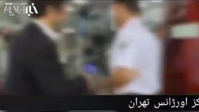 غافلگیری شخصی که بیش از 170 بار مزاحم سامانه 115 اورژانس تهران شده بود!
