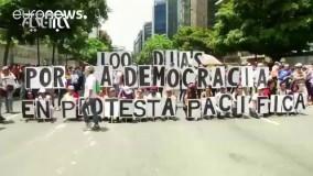ناآرامیهای ونزویلا؛ یکصد روز اعتراض با حدود یکصد کشته