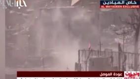 خودکشی دستهجمعی نیروهای داعش در کنار دجله